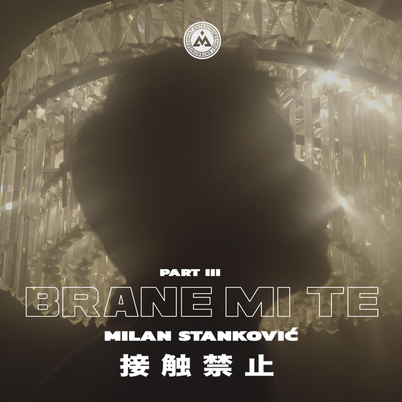 Milan Stanković - Brane mi te - Listen on Spotify, Deezer, YouTube, Google Play Music and Buy on Amazon, iTunes Google Play | EMDC Network